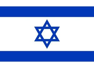 800px-Flag_of_Israel.svg